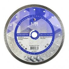 Диск отрезной алмазный турбо 125 мм (Diam ExtraLine железобетон)