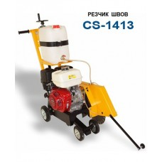 Швонарезчик бензиновый Сплитстоун CS-1413